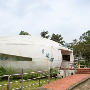 Lions Nature Education Center(獅子會自然教育中心)-13