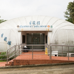 Lions Nature Education Center(獅子會自然教育中心)-14