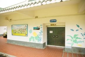 Lions Nature Education Center(獅子會自然教育中心)-15