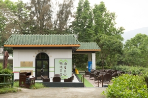 Lions Nature Education Center(獅子會自然教育中心)-21