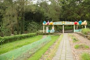 Lions Nature Education Center(獅子會自然教育中心)-23