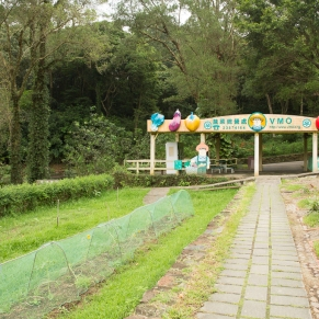 Lions Nature Education Center(獅子會自然教育中心)-23