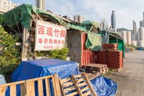 Western District Public Cargo Working Area(西區公眾貨物裝卸區)-11
