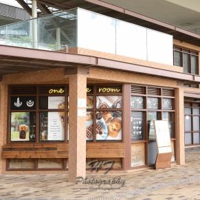 Hoi Bun Road Park(海濱道公園)-12
