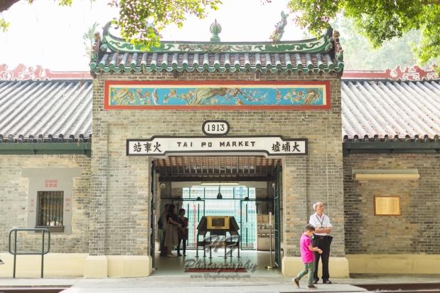 Hong Kong Railway Museum(香港鐵路博物館)-19