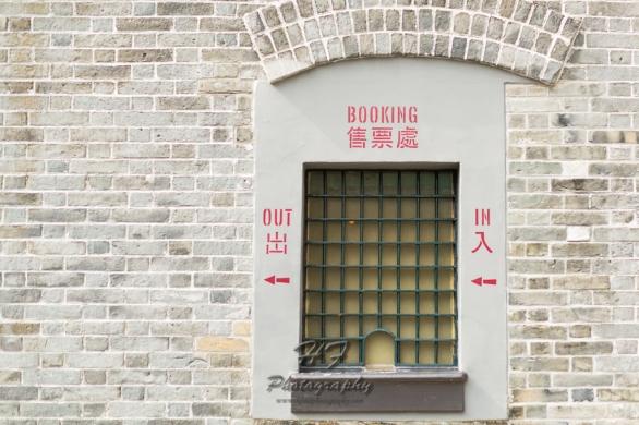 Hong Kong Railway Museum(香港鐵路博物館)-22